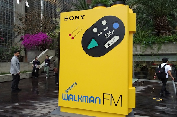On Walkman's 40th Anniversary, Sony Opens Retro Exhibition In Tokyo