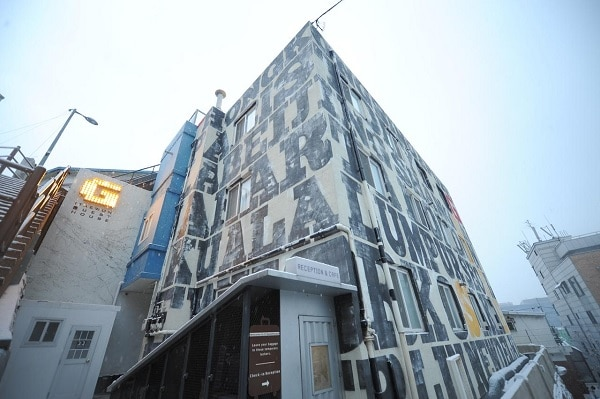 G Guesthouse Itaewon, Seoul