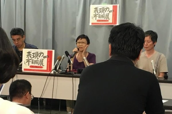The Threat To Freedom Of Expression In Japan