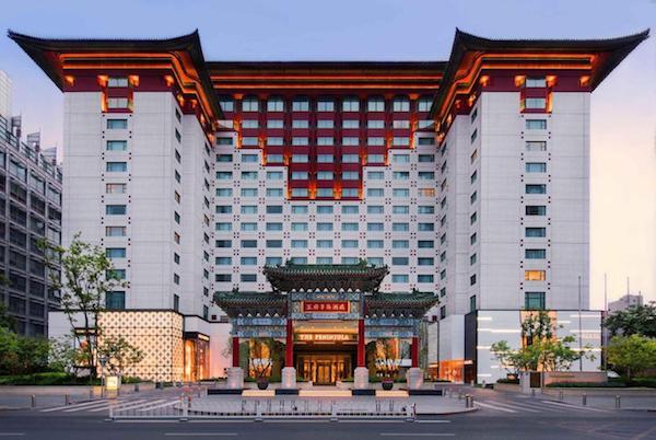 The Peninsula Hotel, Beijing