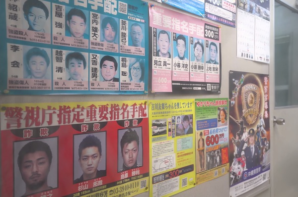 Why Every Japanese Criminal Is Guilty