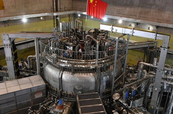 China Is Building An Artificial Sun