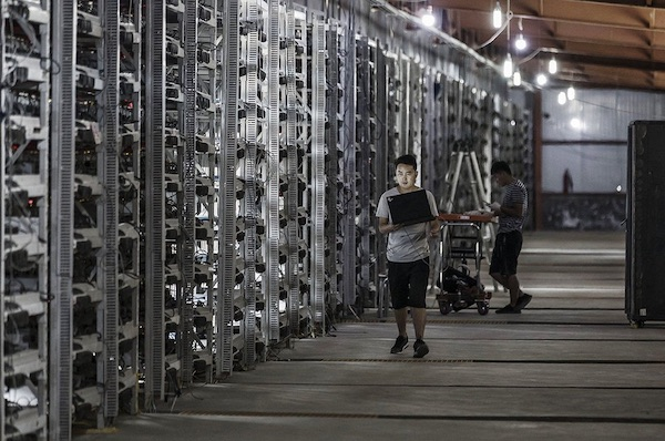 China Aims To Launch The World's First Official Digital Currency