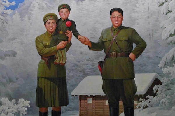 The First State-Approved North Korean Novel In English